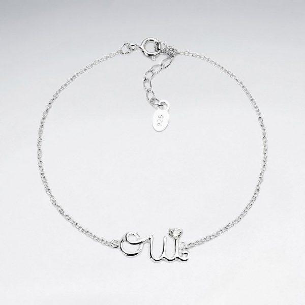 bracelet en Argent OUI longueur 196cm